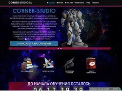 Сайт учебного центра Corner-studio