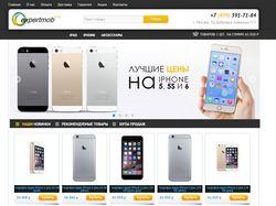 Интернет-магазин продукции Apple