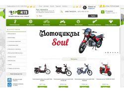 Аудит магазина спорт товаров Sporte.com.ua