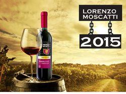 Разработка календаря для винной продукции