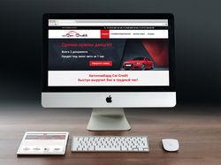 Дизайн сайта для автоломбарда Car Credit