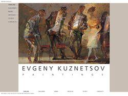 Сайт художника города Ставрополя Евгения Кузнецова