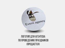 """Логотип для """"event-агентства"""""""