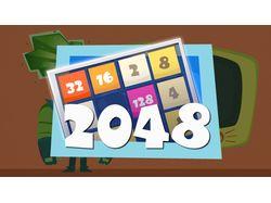 Фиксики: 2048