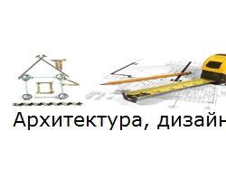 Семантическое ядро для сайта sribno.com