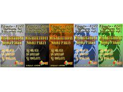 Пригласительные Safari night club