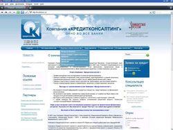 Kreditokno.ru