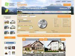 Сайт аренды недвижимости