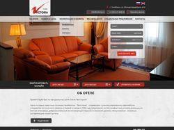 """Дизайн сайта гостиницы """"Виктория"""""""