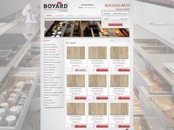 """Дизайн сайта для компании """"Боярд"""""""