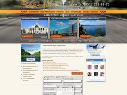 """Дизайн сайта для компании """"Реверс"""""""
