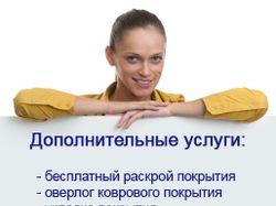 """Дизайн баннеров для """"Линкор"""""""
