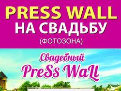 Баннер для соцсетей Аренда Пресс волл