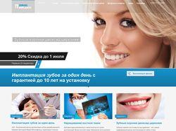 Дизайн сайта визитки стоматологической клиники