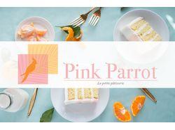 Pink Parrot - маленькая кондитерская