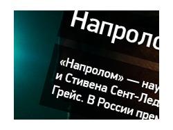 baykino.ru v0.1