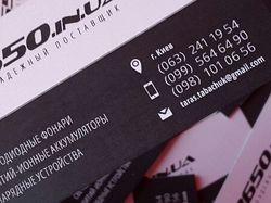 визитка+лого