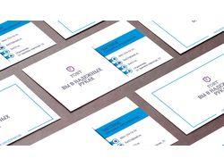 Разработка фирменной визитки