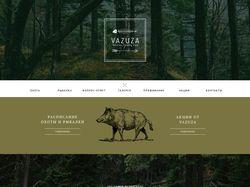 Верстка сайта для охотничьего клуба