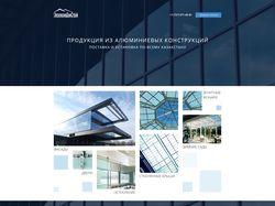 Сайт ля продажи алюминиевых изделий