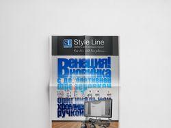 Листовка Мебельной фабрики Stile Line