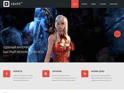 Интернет-магазин игровой валюты