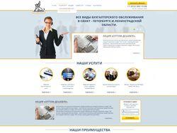 Юридические консультации и услуги