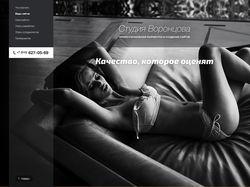 Веб-студия Студия Воронцова