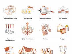 Иконки для сайта www.glavposuda.com