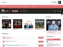 Дизайн сайта uMusic
