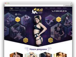 Дизайн сайта для массажного салона.