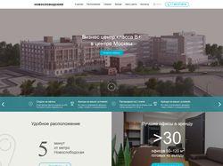 БЦ Новослободский #2015 #svg #raphael.js