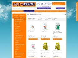 Мегастрой - интернет-магазин строительных материал