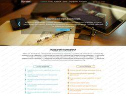 Дизайн сайта для веб студии Воронеж