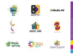 Логотипы для различных фирм