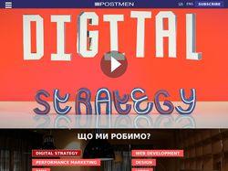 postmen.com.ua