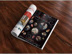 Рекламный блок в журнал