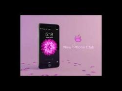 iPhone animation