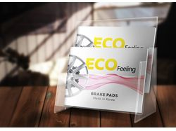 Буклет для ECO Feeling