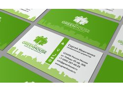 business card Green House