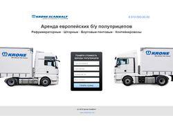 Верстка сайта arenda-polupricepov