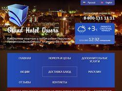 Ossora Grand Hotel