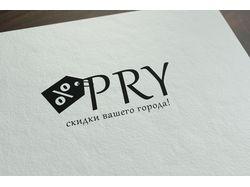 Логотип для сайта PRY.KZ