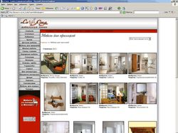 Сайт мебельного салона