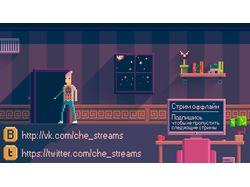 Пиксель арт для Твич канала