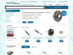 Магазин авто запчастей http://tuning4auto.ru/