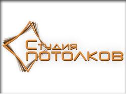 """Логотип для сайта """"Студия потолков"""""""