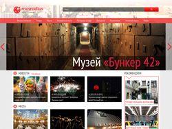 Пульс столицы http://mosradius.ru/