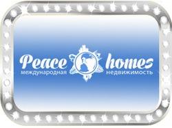 Логотип для международного сайта недвижимости