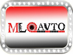 Логотип для автомагазина